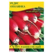 Семена редиса Ополянка, 1кг