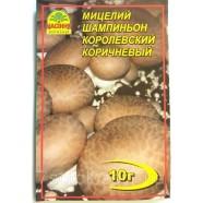 Міцелій гриба Шампіньйон Королівський Коричневий, 10г