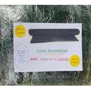 Затеняющая сетка для растений, 85%, ширина 3м., длина 3м.