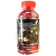 Отрута Смерть гризунів зерно, 250г, сир (червоний)