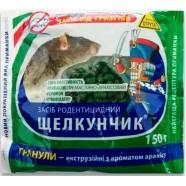 """Родентицидний препарат """"Лускунчик"""" в гранулах, 150г"""
