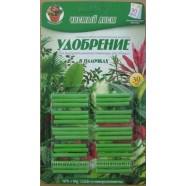 Добриво в паличках для декоративно-листяних рослин, 30шт.
