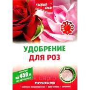 Удобрение универсальное кристаллическое для роз, 0,3 кг