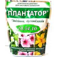 Плантатор (Плантафол), добриво Цвітіння, бутонізація, 1кг.