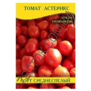 Семена томата Астерикс, 100 г
