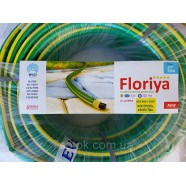 """Шланг поливальний армований Флорія (Floriya), - 3/4"""" (18мм), довжина 50м."""