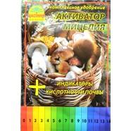 Активатор Мицелия грибов + индикатор кислотности почвы, 40г