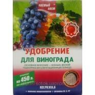 Кристаллическое удобрение для винограда, 0,3кг.