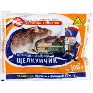 Лускунчик парафінові брикети, (отрута для щурів) 100г