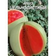 Семена арбуза Цельнолистный, 0,5кг