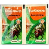 Инсектицид Бомбардир, 1 г