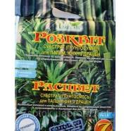 Розквит, субстрат для пальмы, драцены, юкки, 7л.