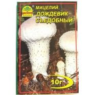 Мицелий гриба Дождевик Съедобный, 10г