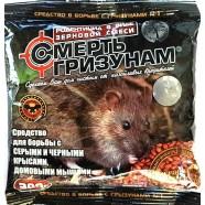 Препарат Смерть грызунам зерно, 300г (красное)