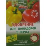 Кристаллическое удобрение для помидоров и перца, 0,3кг.