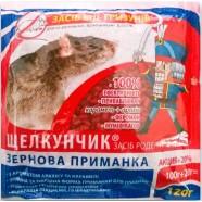 Родентицид від мишей і щурів Лускунчик Зерно , 120г