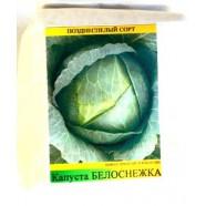 Семена капусты Белоснежка, 0,5кг