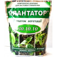 Добриво Плантафол (Плантатор) Початок вегетації (30.10.10), 1кг.