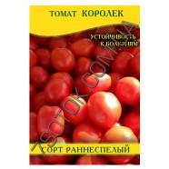 Семена томата Королек, 100 г