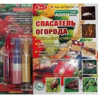 Инсектицидо-фунгициды универсальные