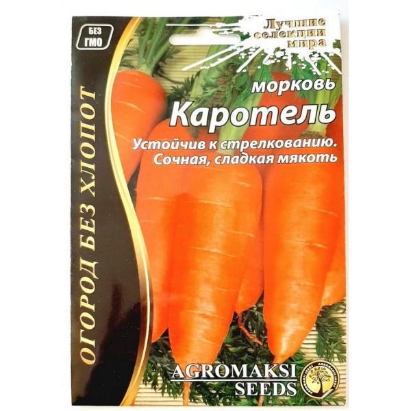 Насіння моркви Каротель, 10г