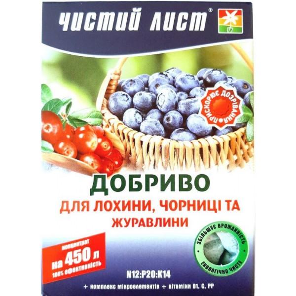 Чистий Лист крист. для лохини, чорниці та журавлини, 0,3 кг