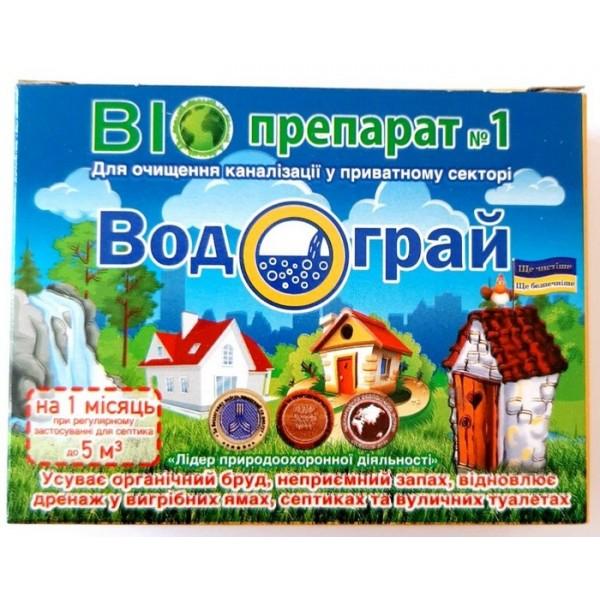 Біопрепарат Водограй для вуличних туалетів, вигрібних ям, септиків, 20г.