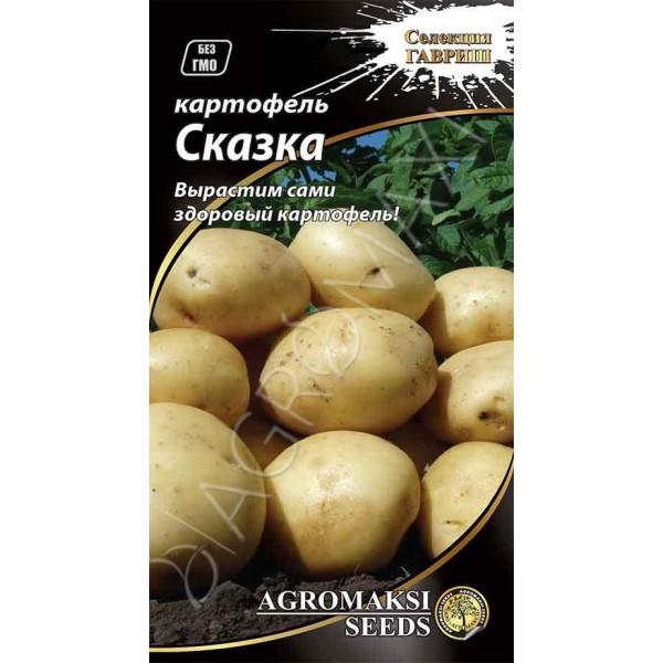 Насіння картоплі Казка, 0,01 г