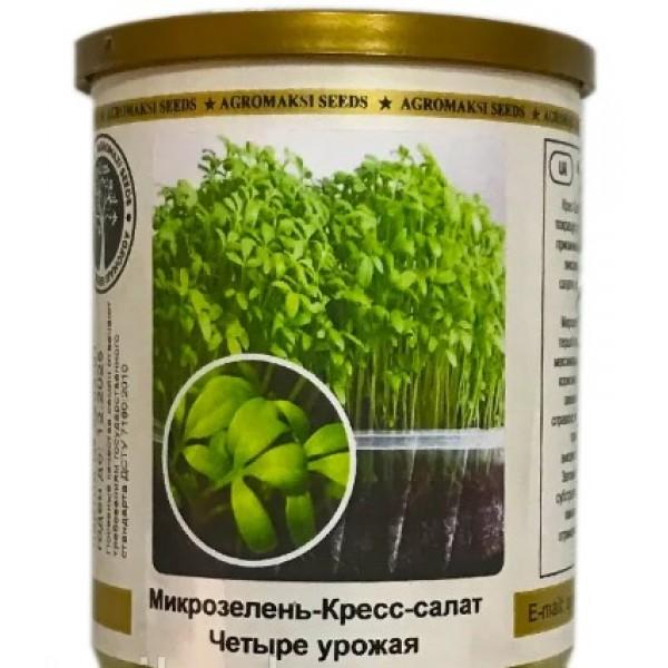 Семена микрозелени Кресс-салат Четыре Урожая, (Италия), 0,1кг