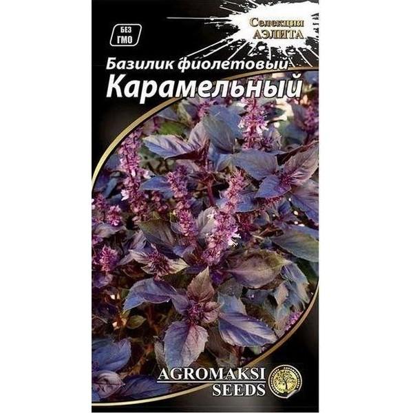Насіння базиліка фіолетовий карамельний, 0,3 г