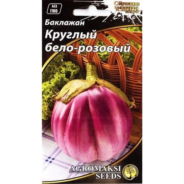 Насіння Баклажана круглий біло-рожевий, 0,3 г