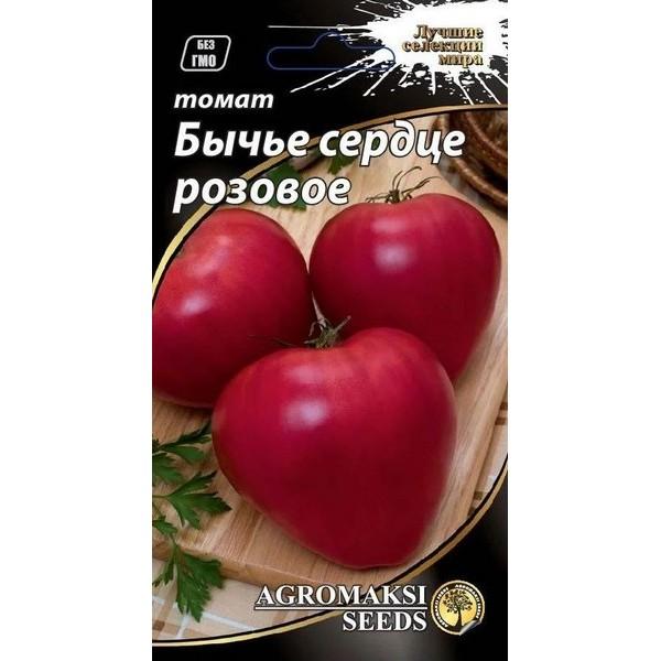 Насіння томату бичаче серце Рожеве, 0,1 г
