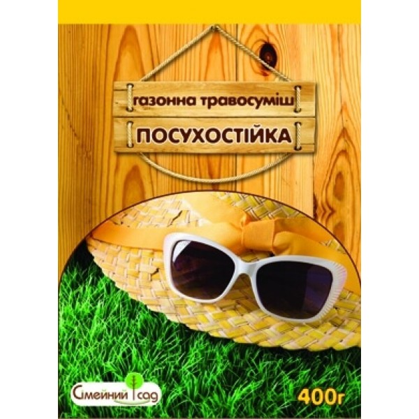 Семена газонной травы Засухоустойчивая, 400 г
