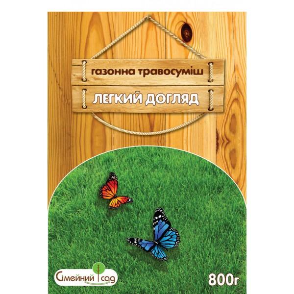 Семена газонной травы Легкий уход, 800 г