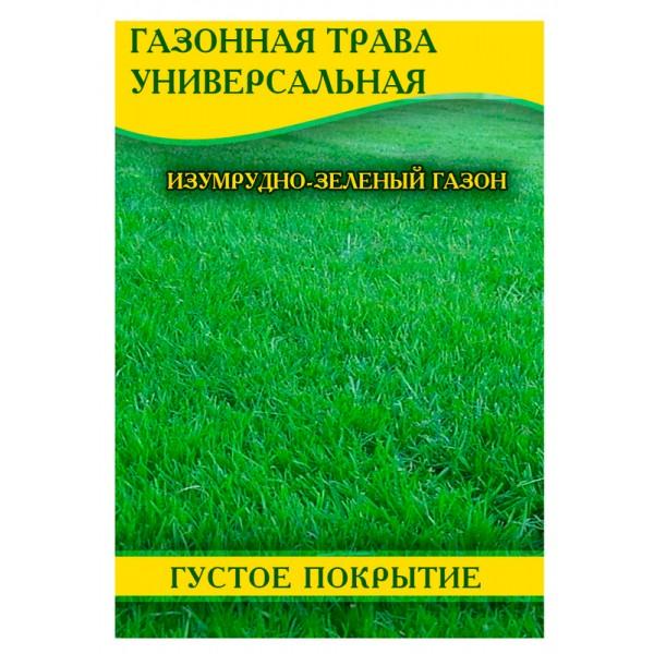 Насіння газонної трави Універсальна, 1 кг