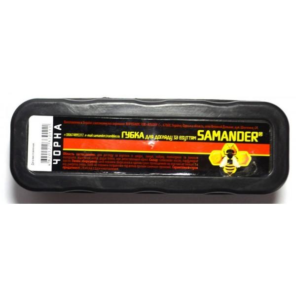 Губка для обуви Samander, черная пропитка