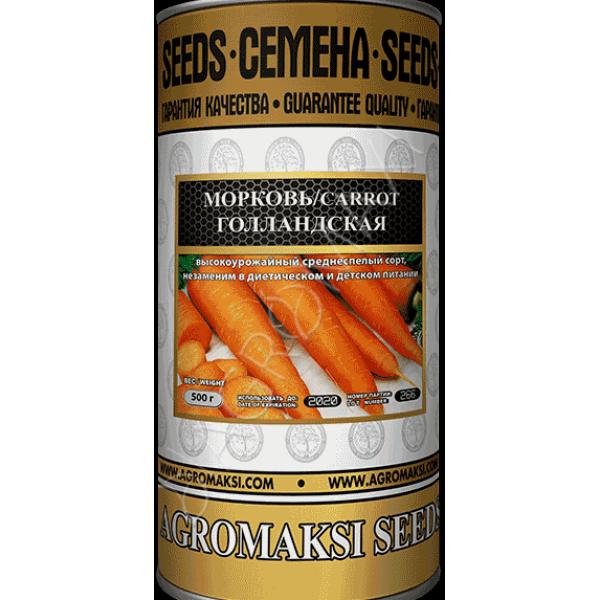 Семена моркови Голландская, (Германия), 0,5кг
