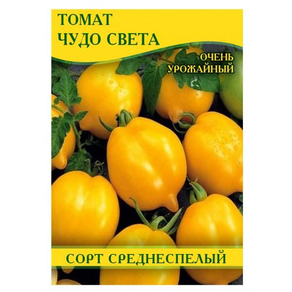 Семена томата Чудо Света, 50 г