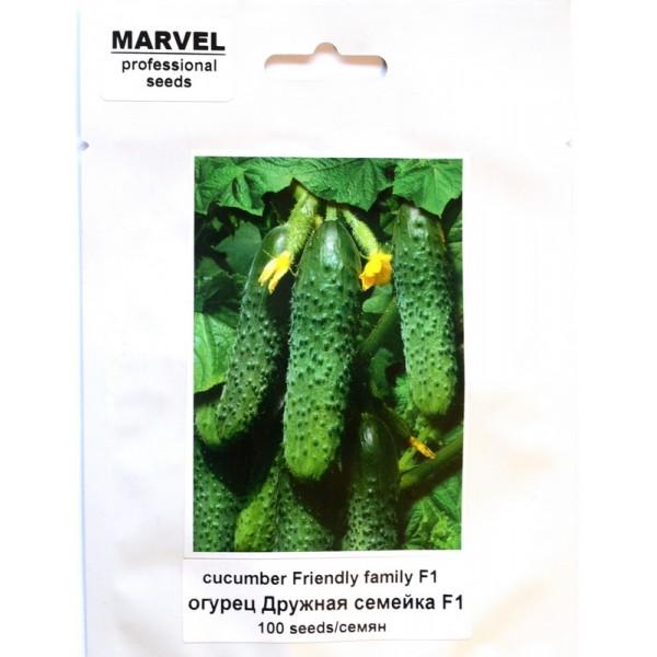Насіння огірка партенокарпічний Дружна сімейка F1 (Росія), 100 насінин
