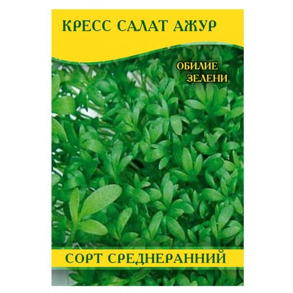 Насіння крес-салату Ажур, 100г