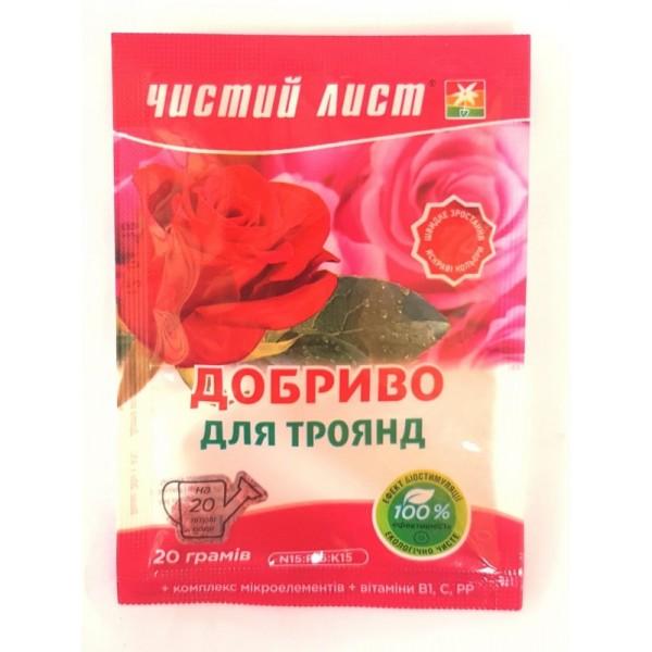 Кристалічна добриво для троянд, 20г.