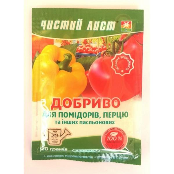 Добриво кристалічне для томату, баклажана і перцю, 20г.