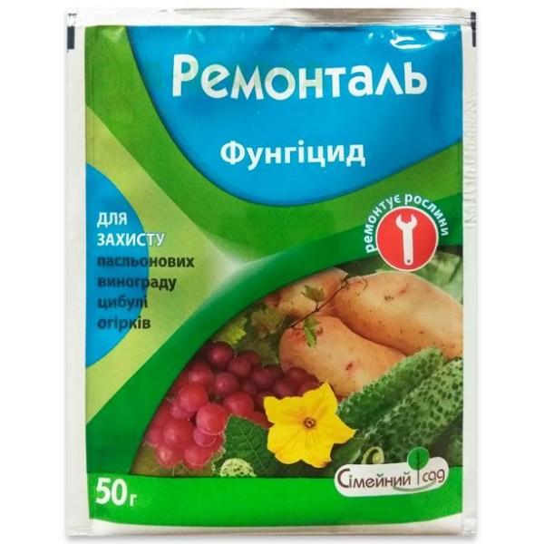 Препарат Ремонталь, 50 г