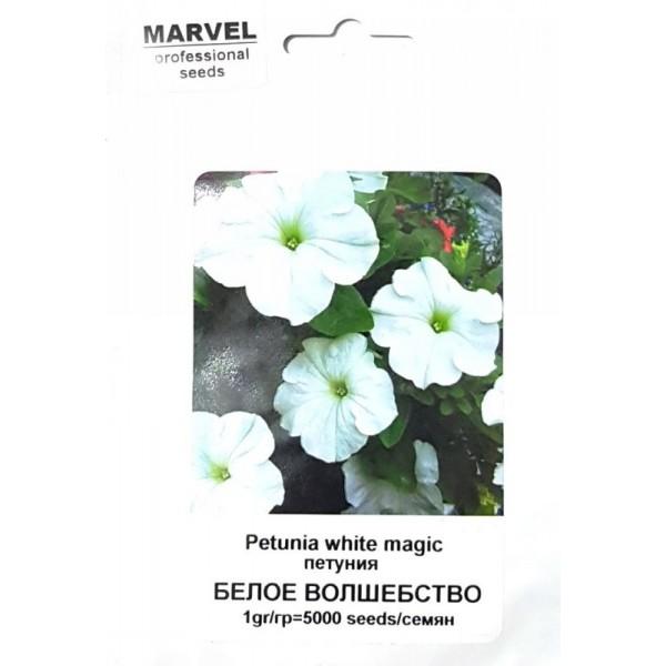 Насіння петунії Біле Чарівництво (Україна), 5000 насіння