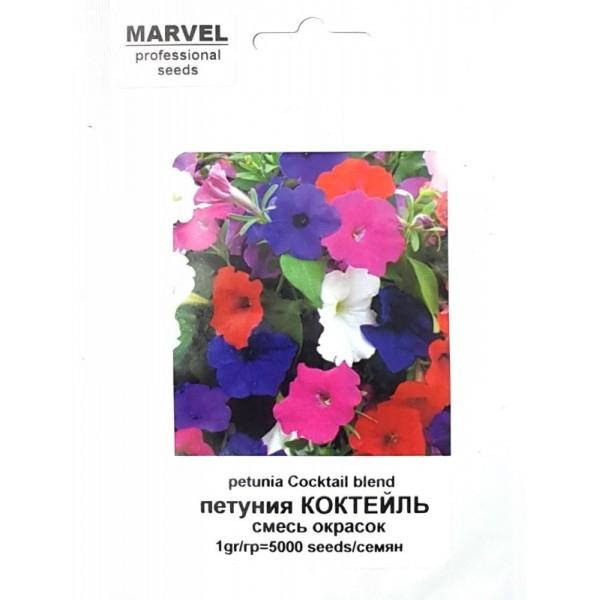 Насіння петунії Коктейль суміш (Україна), 5000 насіння