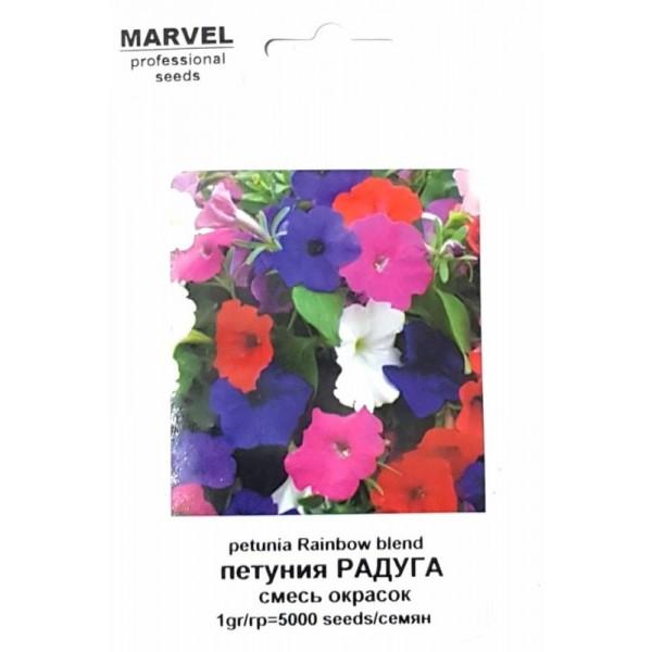 Насіння петунії Веселка суміш (Україна), 5000 насіння