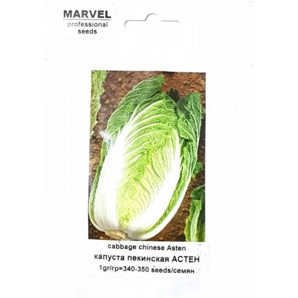 Насіння капусти пекінська Астен (Італія), 350 насіння