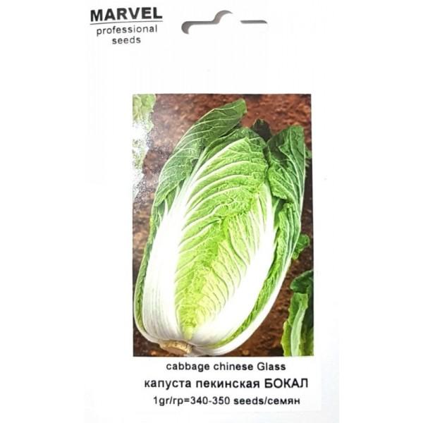Насіння капусти пекінська Келих (Італія), 350 насіння