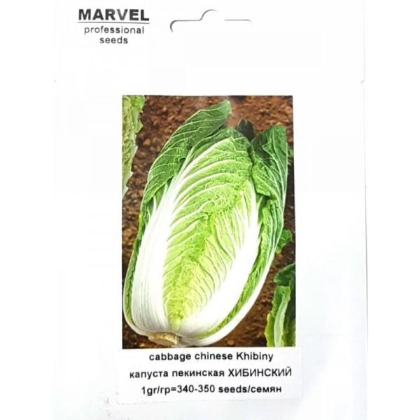 Насіння капусти пекінська Хибинская (Італія), 350 насіння