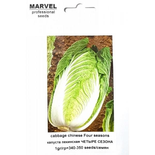 Семена капусты пекинская Четыре сезона (Италия), 350 семян